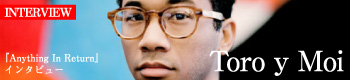 ToroyMoi_bar.jpg