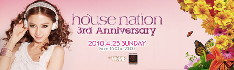HOUSE NATION Tea Dance 3rd Anniversary Party