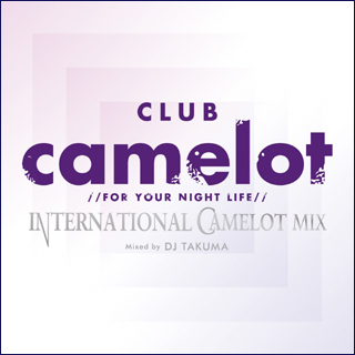 international_camelot_CD320.jpg